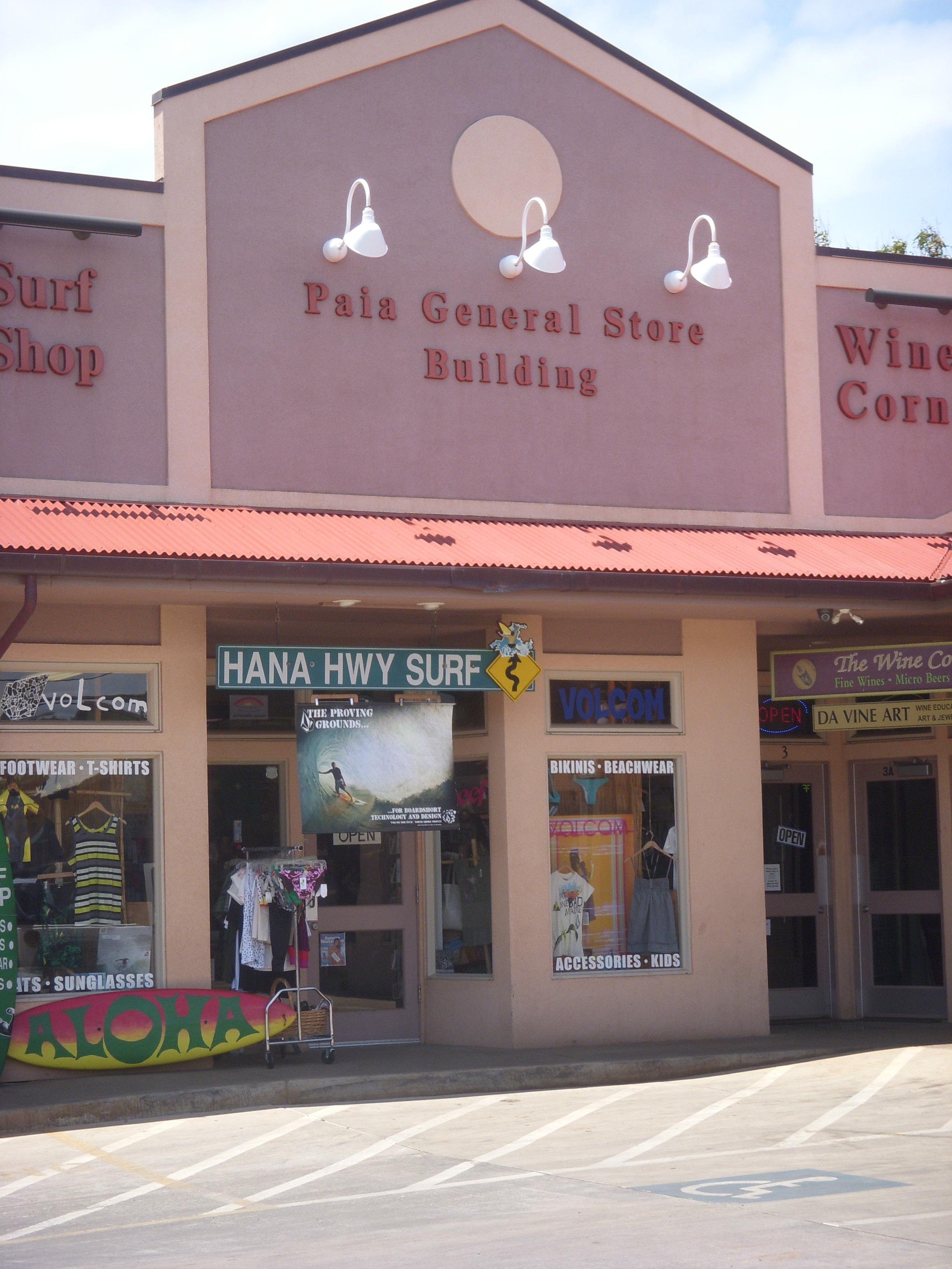 406b344149 Hana Hwy Surf | Wa Yo Yogi