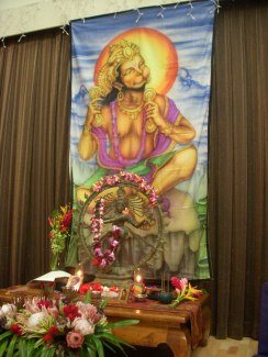 The puja